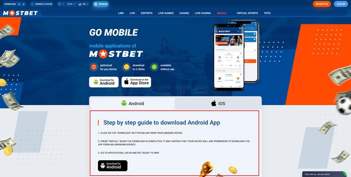 Programu za Simu ya Mostbet za Android